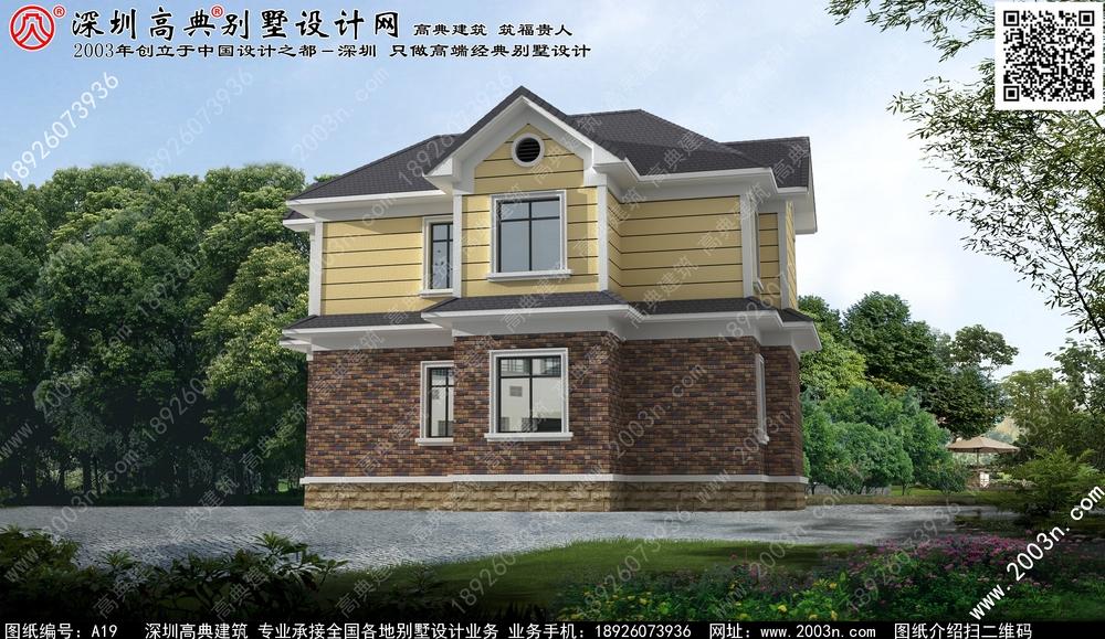一层别墅外观设计图