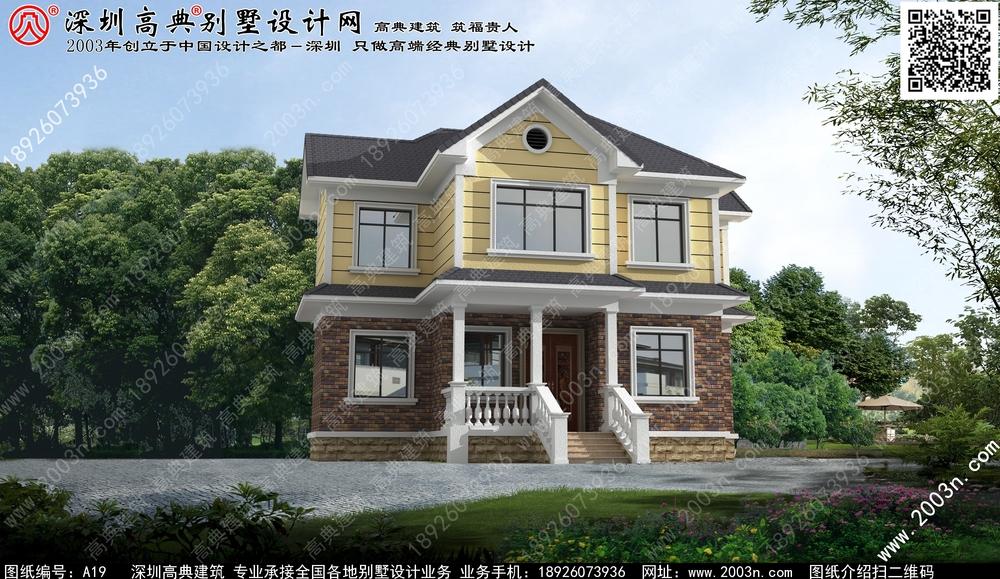 三层别墅外观效果图, 豪华别墅外观图片大全, 别墅图片大全-两层半