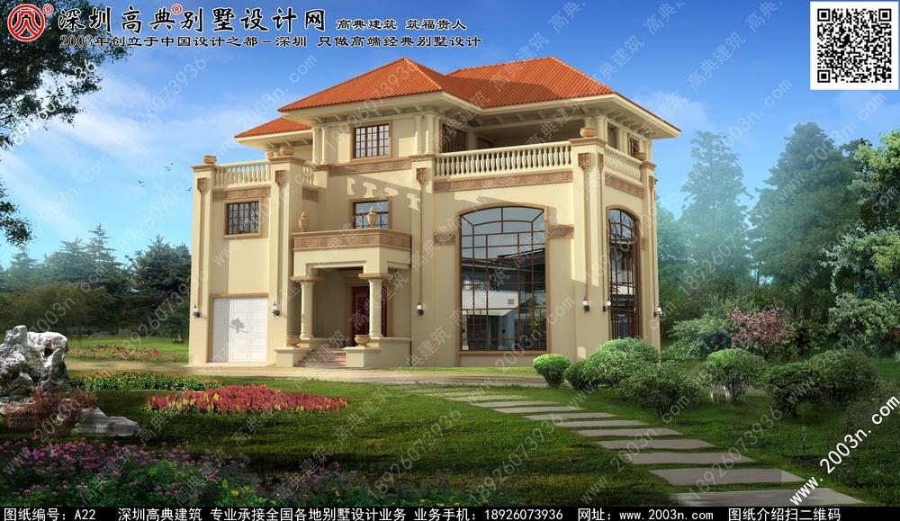 三层别墅设计图, 欧式别墅设计图纸, 农民别墅设计图-两层半小别墅图片