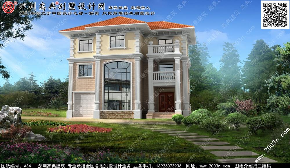 别墅设计, 效果图, 最新别墅外观效果图, 三层别墅效果图大全-小别