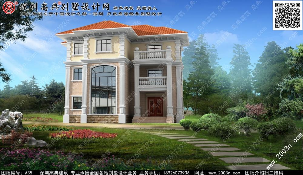 二层别墅设计图图片