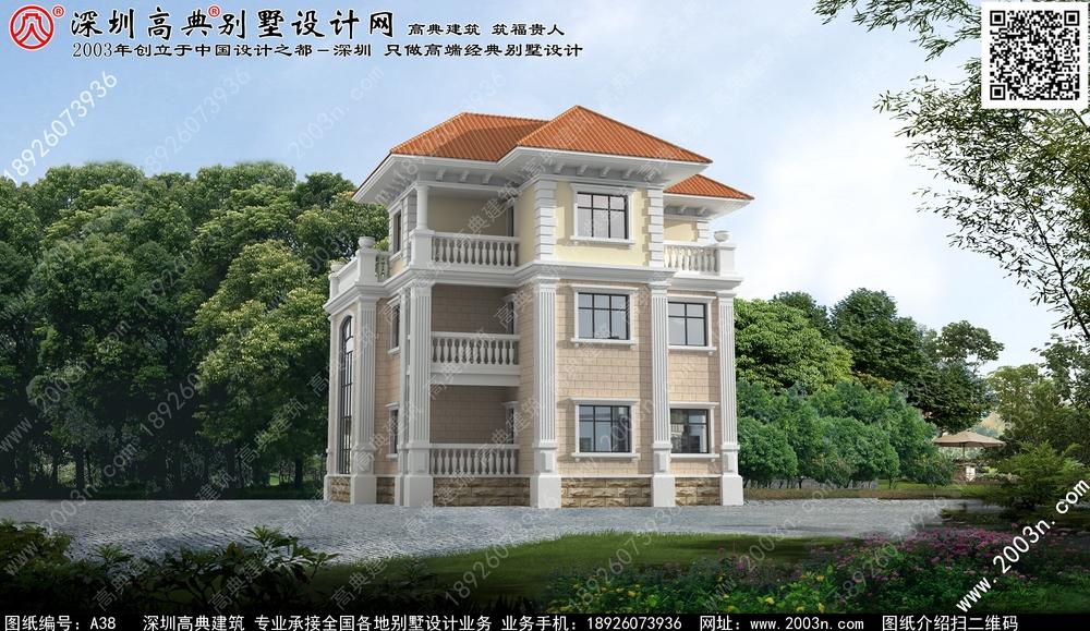 别墅设计外观效果图, 二层半别墅图纸, 二层半小别墅图纸, 别墅图片