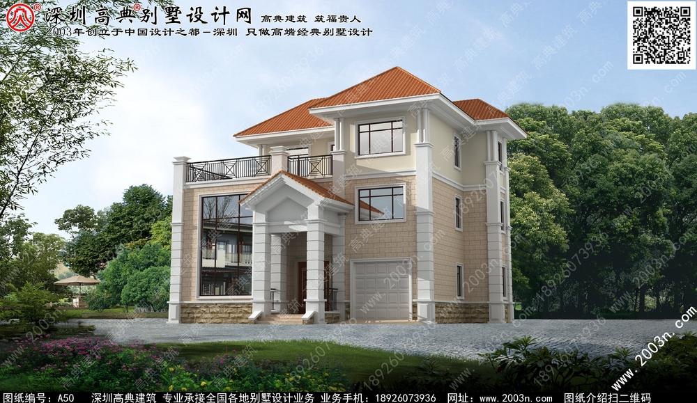 新型农村二层半别墅, 豪华欧式别墅外观图, 最新别墅外观效果图-新