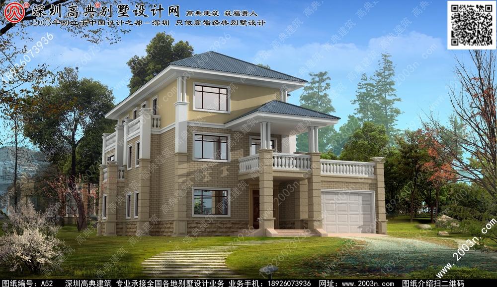 农村二层小别墅设计二层别墅外观效果图