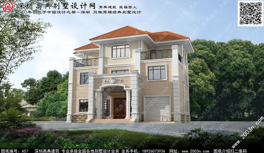 别墅设计, 农村三层小别墅设计图, 农村三层别墅设计图, 农村三层图片