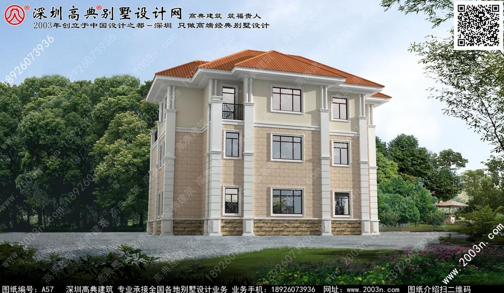 别墅设计, 农村三层小别墅设计图, 农村三层别墅设计图, 农村三层