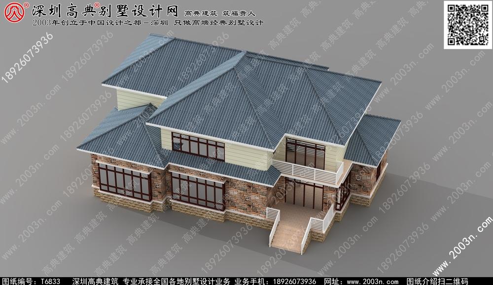 最新别墅设计图 乡村二层别墅设计图-农村别墅设计图纸 房屋设计图图片
