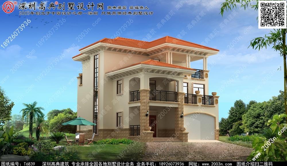 农村小别墅设计图 农村三层别墅设计图 农村三层小别墅设计图-联排别