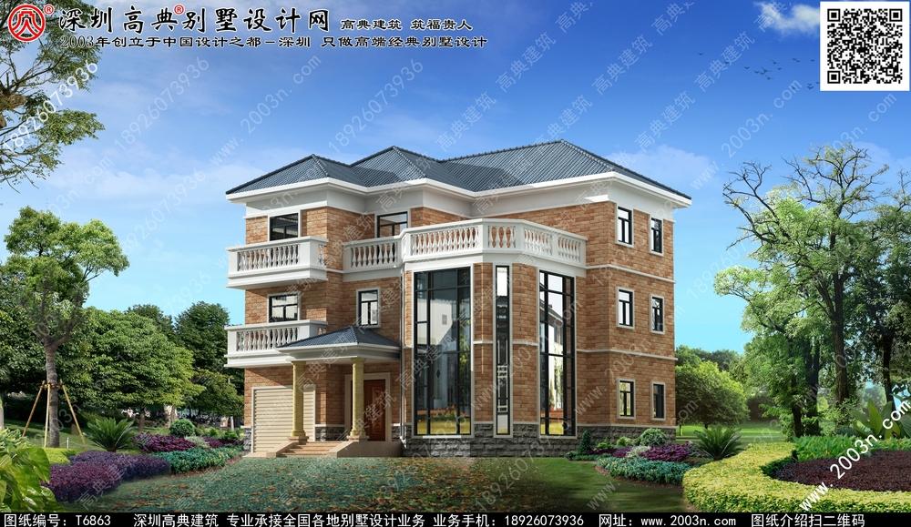 欧式别墅设计图纸 三层别墅设计 农村三层别墅设计图 最新别墅设计图-