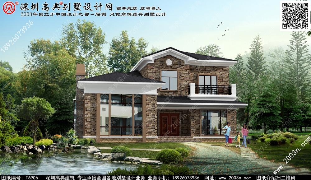最新别墅外观效果图 二层别墅设计图 二层小别墅-农村别墅设计图高品图片