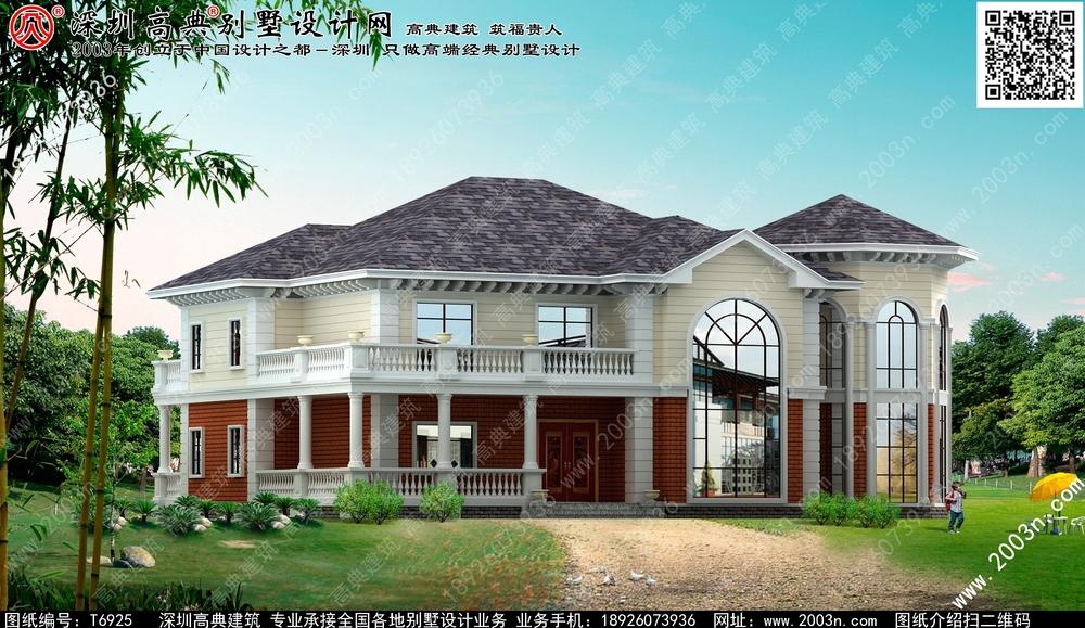 乡村二层别墅设计图 最新别墅设计图-小英式别墅图片