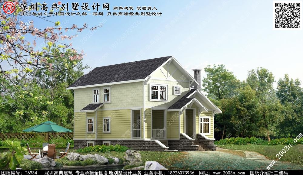 最新别墅外观效果图 二层别墅设计图-英式私家别墅设计图片
