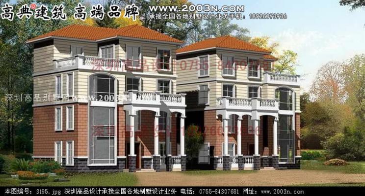 农村房屋设计图 欧式风格别墅外观设计效果图 高清图片