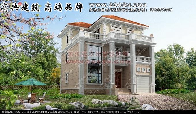 三层别墅外观设计 别墅设计图纸及效果图