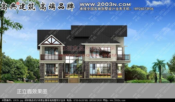 兩層整套別墅設計圖紙11張效果圖