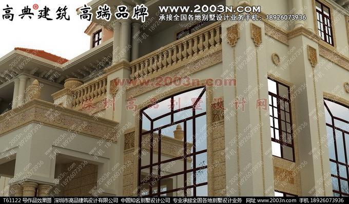 深圳高品设计t61122号新农村别墅设计图纸及实景