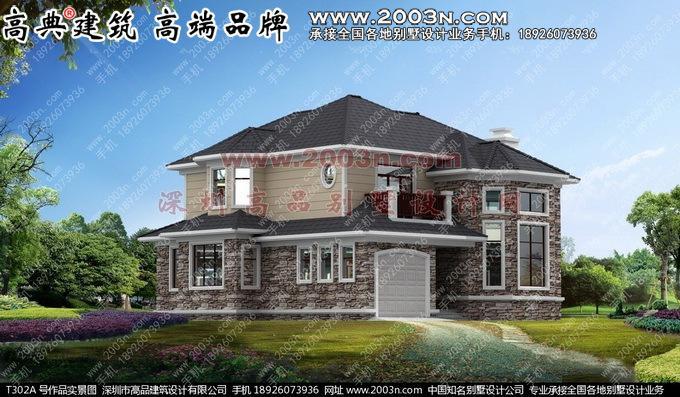 深圳高品设计t6922号别墅实景外墙贴瓷砖农村房屋
