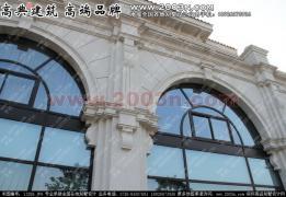商业街外观设计实景相片局部细   商业街外观设计实景相片高清图片