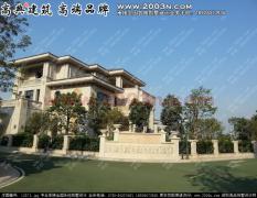 外观效果图 别墅设计图纸及效果图大全 农村房屋设计效果图 高清图片