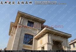 计大门艺术造   头页   东江湾b户型别墅设计外观实景相   高清图片
