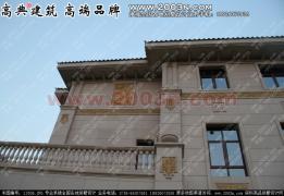 东江湾b户型别墅设计外观设计实景相片细节21p 图号 高清图片